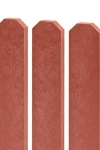Punakaspruun aialipp 1200mm